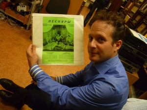 Eli checks out a famous music group from Belarussia, recorded 1968.